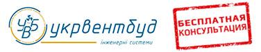 UkrVentBud - промышленная и коммерческая вентиляция